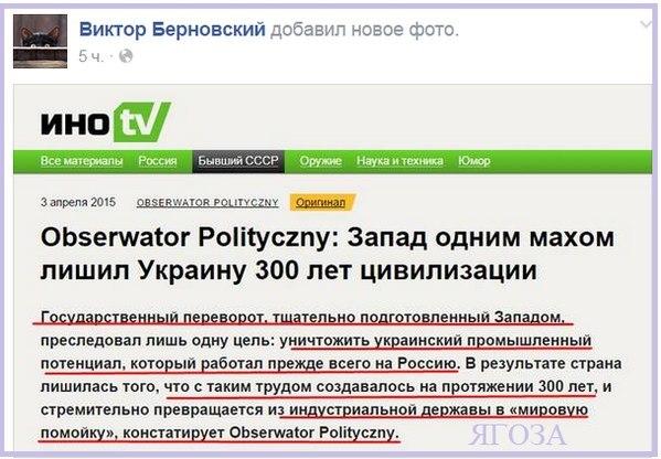 РОССИЯ-УКРАИНА-КРЫМ - Страница 36 LF-XqDzo0HI