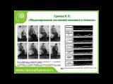 Аутогенная тренировка (отрывок для ознакомления). Обучение самогипнозу -- www.classicalhypnosis.ru