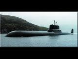 Русская Акула. Крупнейшая подводная лодка в мире
