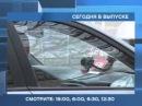 26 мая 2015 Анонс новостей РЕН ТВ Армавир
