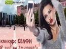 11 июня 2015 Новости РЕН ТВ Армавир