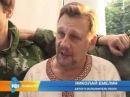 22 июня 2015 Новости РЕН ТВ Армавир