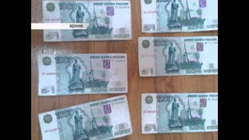 29 июня 2015 Новости РЕН ТВ Армавир