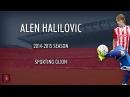 Alen Halilović 2015 2016 ● Sporting Gijón ● Part 1