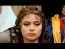 Соленый принц Невеста подземного принца чешская сказка фильм