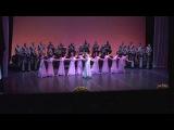 Ансамбль песни и танца Армении имени Татула Алтуняна