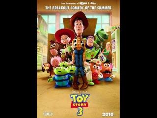 История игрушек: Большой побег (Toy Story 3) (2)