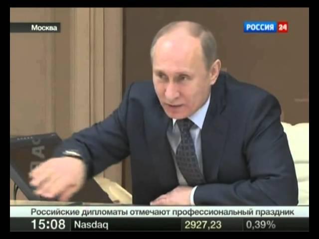 Путин и Волков. Где 2 миллиарда??.avi