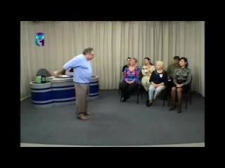 Хасай АЛИЕВ. Здоровье и метод «Ключ». Передача 4.1 (29.09.2012, Часть 1). Семейный доктор