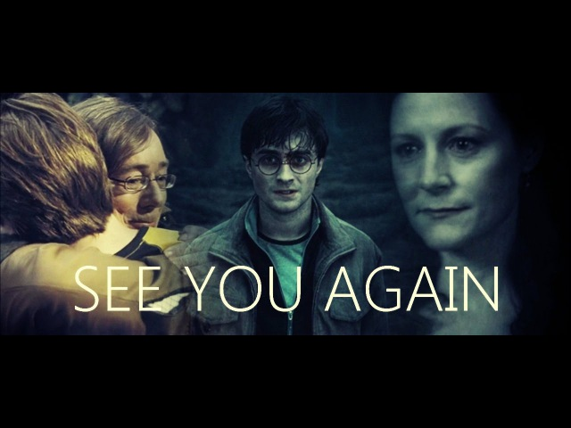 Wiz Khalifa See You Again feat Charlie Puth HARRY POTTER