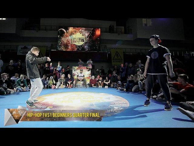 Barada VS D-Shok - Quarter Final 1 vs 1 Beginners - DYNAMI:T STREET ENERGY 2 alexkfilms