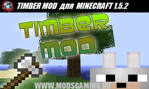Minecraft 1.5.2 download TIMBER MOD