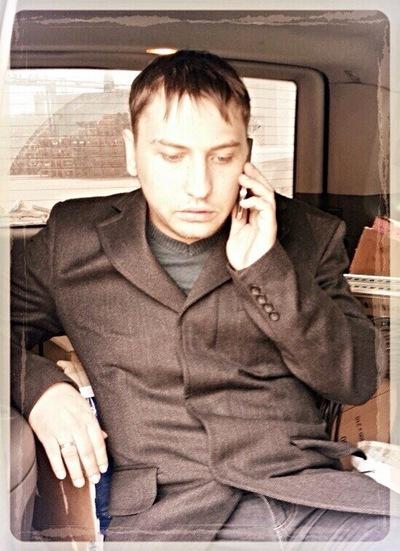 Александр Труш