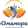 Омамори - Доставка суши в Атырау