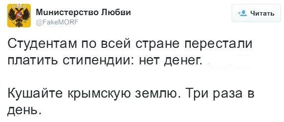 Россияне пытаются вывести свои активы из РФ через банковскую систему Беларуси - Цензор.НЕТ 3506