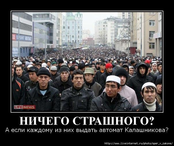 Национальные новости в России