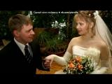 «свадьба» под музыку Dj DAV & Nicolae Guta si Sorina - Nunta - Свадьба (молдавская, свадебная, плясовая) . Picrolla