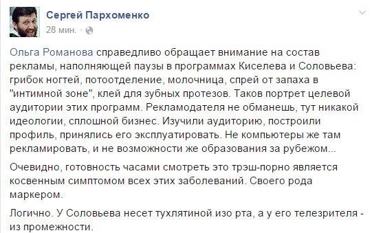 Боевики дополнительно подтянули на огневые позиции крупнокалиберную артиллерию, совершено более 30 обстрелов украинских позиций, - пресс-центр АТО - Цензор.НЕТ 9170