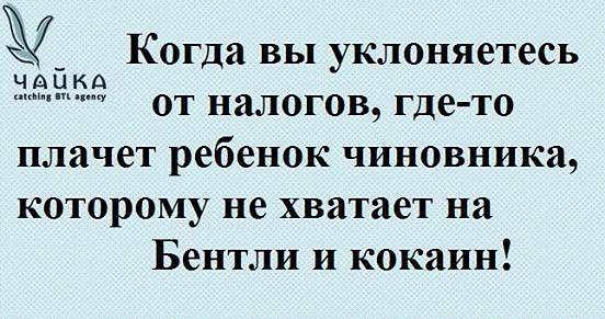 Субсидии на оплату жилищно-коммунальных услуг получат  4 млн семей, - Яценюк - Цензор.НЕТ 7159