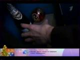 Доброе утро (Первый канал, 31.12.2013) Дело о ёлочном шаре