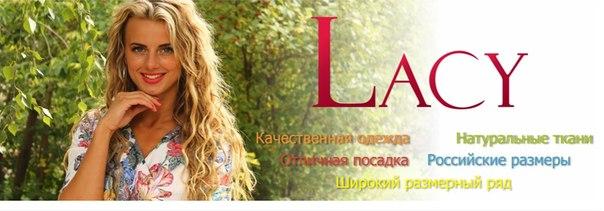 Lacy Интернет Магазин Женской Одежды