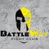 Бойцовский Клуб BATTLEWAY