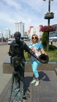 Татьяна Бундур