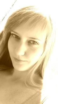 Екатерина Лавриненко