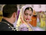 Prem Ratan Dhan Payo - Полная версия песни с русскими субтитрами от КК