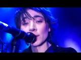 Земфира - Дыши (live 2013)
