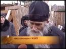 Старец Илий Ноздрин Возлюбленные мои 1-2ч