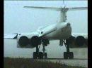 Ту-160 Прилуки Tu-160 Priluki