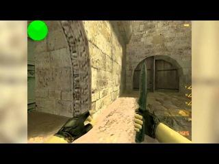 Counter-Strike 1.6: Урок 1 - Прострелы на карте de_dust2 (ЧАСТЬ 2)