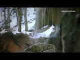 Водопад Серебряные струи в Большом каньоне. Крым