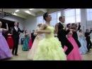 Wanhojen tanssit Pielavedellä 2015