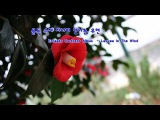 Ernesto Cortazar Album -  Leaves In The Wind