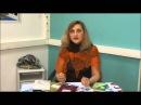 Видео анонс вебинара 5 ключей к женской интуиции и привлекательности