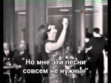 Смешной паренёк - Аида Ведищева (Subtitles)