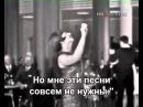Смешной паренёк - Аида Ведищева Subtitles