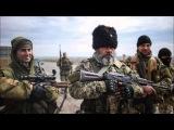 Tribute Donbass People's Militia (НАРОДНОЕ ОПОЛЧЕНИЕ ДОНБАССА)