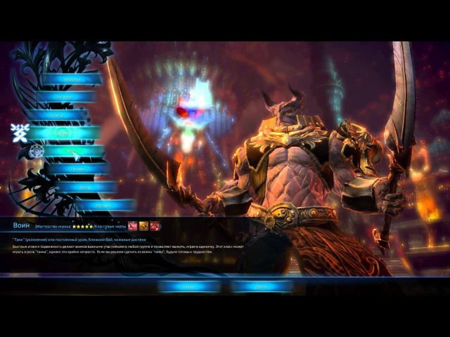 Tera Online All Races and Classes/Тера онлайн: все расы и классы