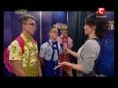 Украина мае талант 4! - Коллектив Just Name 17.03.12
