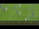 Стяуа - Динамо Киев 0:2 / 11.12.2014