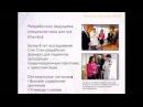Татьяна Новопашина-историявелнесс коктейли