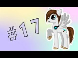 Lp. СумеречноRPG-шные похождения #17 (Типа крепость)