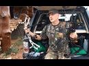 Блочный лук, Первое знакомство: Обучение стрельбе из лука и охоте с блочным луком. Часть 1