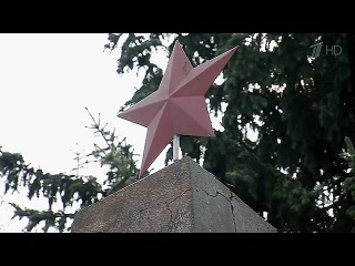 Через века, через года - кто превращает подвиг советских солдат в повод для политической дискуссии?