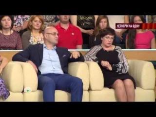 Говорим и показываем с Леонидом Закошанским - Четверо на одну  03.09.2015