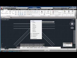 AutoCAD + СПДС GraphiCS. Урок 7.1 СПДС GraphiCS как ускоритель рутинных операций! (Алексей Каманин)