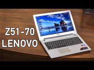 Lenovo Z51-70 обзор ноутбука. Особенности, козыри и недостатки Lenovo Z51-70 от FERUMM.COM